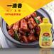 一滴香卤味飘香王米线调料食用火锅
