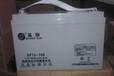 山东圣阳12V65Ah蓄电池SP12-65蓄电池代理商