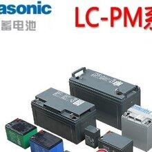 供应12v7ah免维护铅酸电池UPS电源批发照明UPS使用性能可靠