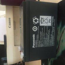 供应太原松下蓄电池12V7AH蓄电池松下LC-P127ST报价/参数总代理