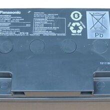 供应陕西西安松下蓄电池LC-P1238ST总经销
