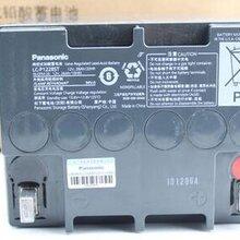 沈阳松下蓄电池LC-P1265ST松下12V65AH蓄电池报价