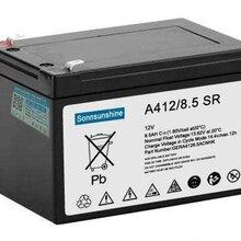 德国阳光蓄电池A412/5.5S