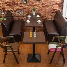 酒吧卡座沙发西餐厅卡座沙发天津卡座沙发图片