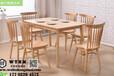 天津实木餐桌椅厂家天津实木桌椅批发实木桌椅定做