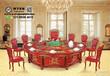 天津酒店桌椅批发酒店桌椅定做采购酒店桌椅
