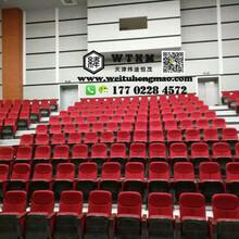 天津定做铝合金礼堂椅铝合金礼堂椅订做铝合金礼堂椅采购