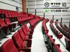 天津市政府铝合金椅中央铝合金礼堂椅报告厅铝合金礼堂椅