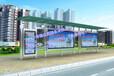 贵州贵阳农村候车亭款式制作、候车亭设计图纸、候车亭材料报清单