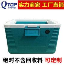 显示温度运输保温箱,显示温度运输保温箱价格图片