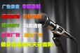 小鳥電動車國慶節廣告配音語音促銷口播