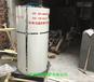 暖通空调加热燃气锅炉立式小型热水锅炉