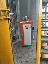 郑州48KW电加热蒸汽锅炉豆制品加工蒸汽锅炉图片