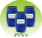 BSBY涤亲水蓬松柔软剂批发厂家东方美捷生产特性