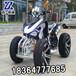 带方向盘摩托车卡丁摩托车四轮摩托车价格
