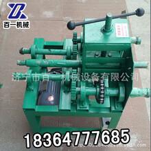 高效三辊轴立式弯管机大棚方管圆管弯管机重型钢管弯曲机价格