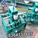 百一弯管机械弯管机电动立式弯圈机赠送弯管模具