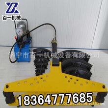 广州供应4寸电动液压弯管机弯4.5个厚弯管机弯管机操作视频图片