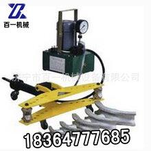 3寸电动液压弯管机750W电动泵液压弯管机电动液压角度弯管机图片