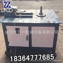 供应BYWG-51型数控平台电动弯管机最大180度数控弯管机图片