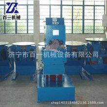 供应大型固定式平板坡口机金属成型固定式坡口机图片