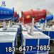 新型风送式雾炮机建筑工地用30-150米降尘消尘雾炮机雾炮厂家