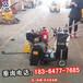 保定手推式水泥路面切割机柴油电动汽油混凝土切割机切缝机厂家
