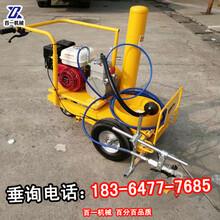 张家口汽油道路划线机橡胶跑道划线机手推小型公路冷喷划线机