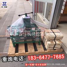 大连销售立式电动弯管机小型弯管机钢管弯曲机立式三轴弯管机
