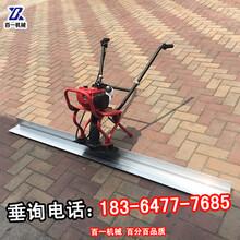 连云港市政施工路面整平机混凝土振动尺2-6米水泥整平振动尺