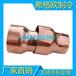 异径接头,铜变径,紫铜大小头,铜管焊接接头,紫铜焊接直接,铜管接头,紫铜异径直接