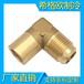 黄铜直角弯头,直角弯头,黄铜弯头,外螺纹喇叭口弯头,锻压铜弯头