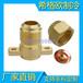 带耳朵喇叭口铜纳子单接头固定式法兰铜接头空气能热泵空调铜接头制冷配件