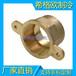 承口内丝带耳朵铜接头固定式进出水管铜接头空气能热泵空调进出头铜接头