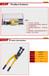 華泰手動液壓鉗壓線鉗雙速液壓雙速液壓鉗KYA-240液壓工具