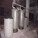 鹤岗全自动软化水设备出水硬度小于0.03