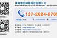 珠海红旗湖东哪家公司做网站好珠海红旗湖东做网站可以找哪家公司湖东附近做网站公司