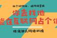 中山三鄉做網站找哪家公司好中山三鄉有做網站的公司嗎
