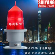 武汉航空障碍灯湖北高空障碍指示灯警示灯信号灯厂家直销太阳能和AC220V图片