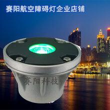 北京厂家供应直升机停机坪灯具设计规范停机坪着陆方向灯进近灯品牌嵌入式边界灯
