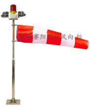 重庆直升机停机坪风向标高空障碍灯机场专用障碍灯风向袋