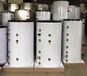 上海市菲斯曼燃氣壁掛爐配套200L生活熱水單盤管換熱水箱