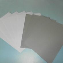 400g吸塑纸,吸塑卡专用白板纸,佛山白板吸塑图片