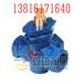 铸铁二通旋塞阀X13W-10