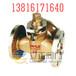 X44W-164T黄铜旋塞阀