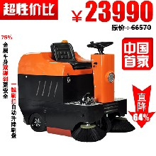 梁玉玺,驾驶式扫地机,全自动清扫车,手推式扫地机