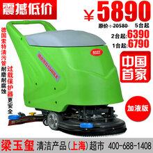 工业工厂车间地面吸干洗地机商场超市电瓶式手推自动洗地机DW520A