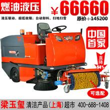 坦龙工厂驾驶式扫地机大型扫地车小区物业环卫用驾驶式清扫车