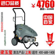 上海凯驰高压清洗机