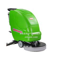 上海洗地机、手推式电动洗地机